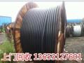 济宁电缆多少元钱一吨(一斤)