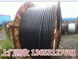 济南电缆回收行情 济南电线电缆回收含铜量
