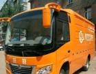 密巴巴货的—专业同城配送,服务九县六区。