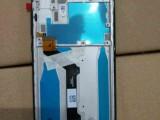 高价回收OPPO手机屏幕