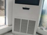 淮阳回收中央空调,二手空调回收