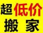 深圳搬家公司 如何选择正规搬家公司 宏蚂蚁搬家物流有限公司