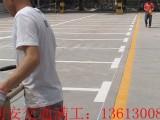 深圳龙华区龙华街道消防通道划线多少钱一平米