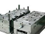 同安区专业开模具的厂家,塑料模,塑胶模,