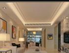 品质家庭、酒店、写字楼、装修装饰、设计、施工一体