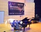 北京桔子树五道口学院路知春路钢琴儿童钢琴培训班