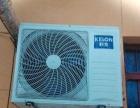 72科隆变频空调