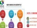 贵州灭鼠蟑螂白蚁专家 三千企业选择 5省分公司联动