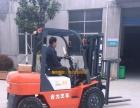 合力九成新15吨25吨二手叉车出售