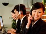 北京万家乐热水器维修全市24H服务