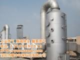 东莞环保工程设计公司,发电机房废气治理,惠州惠阳废气治理