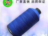 供应【舒宝特】貂羊绒-雪山貂绒纱21/3正品貂绒毛线 纯山羊绒线
