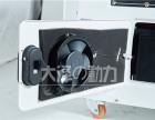 乳白色10KW静音柴油发电机报价