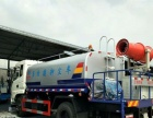 转让 洒水车常用的10至15方工程洒水车