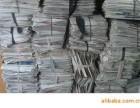 徐汇区废纸头回收 公司废旧杂志回收 电脑打印纸
