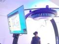 软件开发、VR和AR、全栈工程师培训
