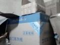 五洲伯乐开门双门多媒体展示陈列柜保鲜冷藏商用啤酒冰