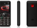 中维恒泰HT530正品行货电信老人手机 语音王大音量单卡老人机批