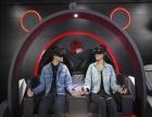 盗梦科技VR体验馆加盟前景分析