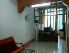 娄星 娄星区政府院内住房出租 2室 2厅 100平米 整租