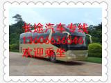汽车 杭州到乌鲁木齐大巴汽车 客车时间表 几个小时 票价多少