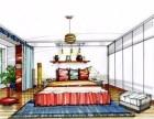 广州室内设计师培训多少钱,室内手绘,室内软装培训