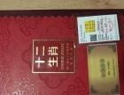 十二生肖邮票珍藏纪念册