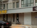 鹏原东行30米 商业街卖场 70平米