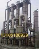 供应二手双效5吨强制循环蒸发器