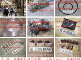 HS1-150冲床摩擦片,关东高压泵维修-压铸机快速换模系统