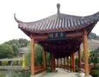 鱼塘湾公墓(圣水陵园)