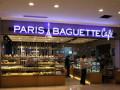 巴黎贝甜加盟费及条件 巴黎贝甜官网加盟