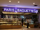巴黎贝甜能加盟,年后打算开店的请仔细阅读