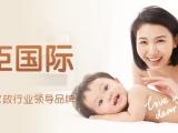 专业提供育婴师