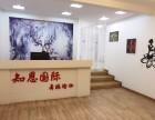 知恩国际六安瑜伽舞蹈老师培训中心