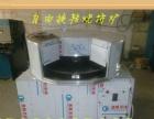 百姓创业首选全自动烧饼机 燃气节能小设备