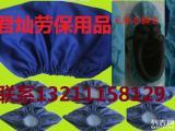 肇庆市各镇劳保用品批发加厚加大帆布手套生产厂家供货君灿劳保