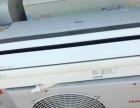 专业回收旧空调