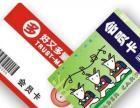 包头会员卡设计|酒店会员卡设计制作|感应卡制作