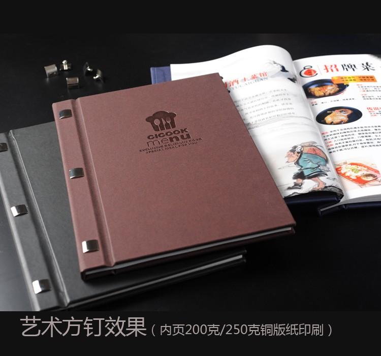 菜谱丰台菜谱恒太菜谱公司承接菜谱印刷菜谱制作业务