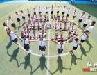 哈尔滨专业拍摄爱国小学班级毕业照无人机航拍微电影