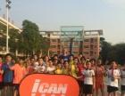 东莞万江官桥滘社区篮球暑假培训,零基础可以学吗