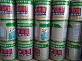 橡塑保温胶水价低质量好生产厂家