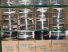 回收库存晶振,贴片晶振专业回收