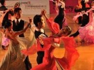 沈阳专业舞蹈培训 国标舞 华尔兹 探戈 交谊舞
