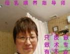 (周口淮阳)杨氏专业催乳中心 (无痛催乳,一次见效)