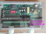 兴利喷吹式除尘器脉冲控制仪型号齐全可定做