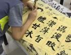 张庄路茶叶市场附近专业硬笔书法毛笔书法培训考级 名师教学