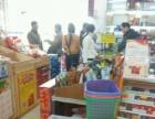 仙葫 开泰路96号 百货超市 商业街卖场