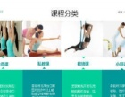 北京专业舞蹈培训拉丁 瑜伽 芭蕾 爵士 肚皮 街舞